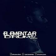 2Point1 - Batho Bana (Muzoleno Beatz Dub Mix)